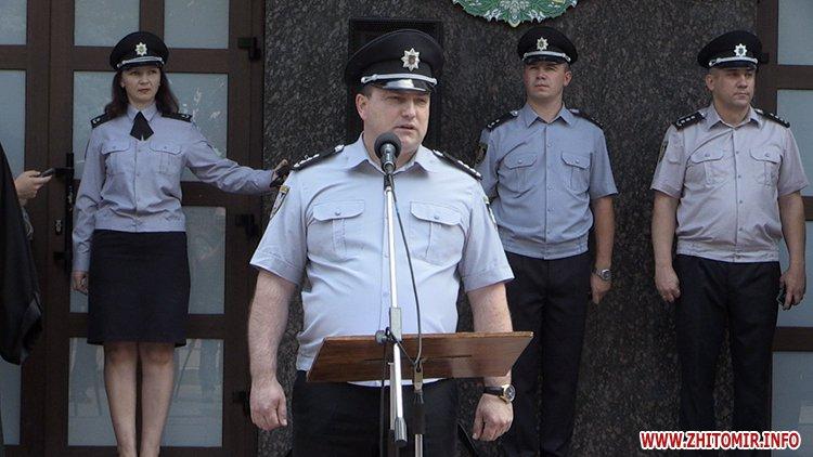 20170721 prysyaga 10 - Нові житомирські оперативники та дільничні інспектори поліції: Від нас залежить порядок в країні
