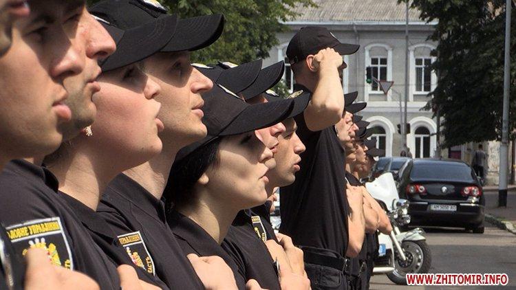 20170721 prysyaga 12 - Нові житомирські оперативники та дільничні інспектори поліції: Від нас залежить порядок в країні
