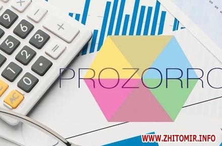 2017 07 25original w440 h290 - За півроку держустанови Житомирської області зекономили завдяки ProZorro 33 млн грн, - Гундич