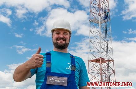 2017 07 252507kievstar w440 h290 - Київстар вже запустив 3G у Житомирі і з цього приводу влаштує свято
