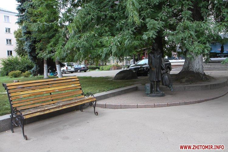 larik 2 - ТОП-10 місць для селфі у центрі Житомира
