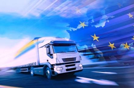 2017 07 31bezyimyannyiy1 7375 w440 h290 - За півроку 233 підприємства з Житомирської області експортували свою продукцію до Євросоюзу, - митниця