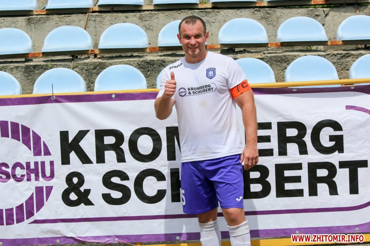 Levu kroshy 13 - «Леви-Крошу» розгромили «Хімік» в чемпіонаті Житомирського району з футболу