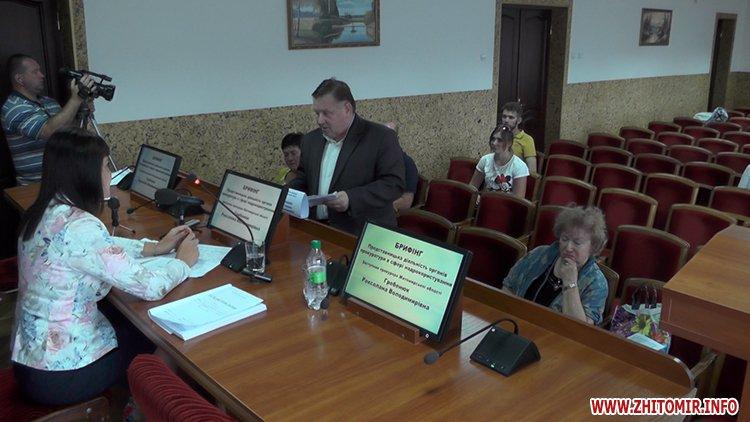 20170705 prokuratura 1 - Заступник прокурора Житомирської області порадила журналістам з'ясовувати в Генпрокуратури про кримінальне провадження щодо вивезення ільменіту до Криму