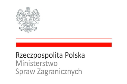 2017 07 06logo msz11 w440 h290 - Польська мова – в українській школі, або про польсько-українську співпрацю в освітній галузі