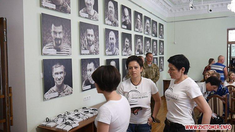 20170708 ifnotforthewar 04 - Фотовиставка про учасників АТО «Якби не війна» відкрилась у житомирському Домі української культури