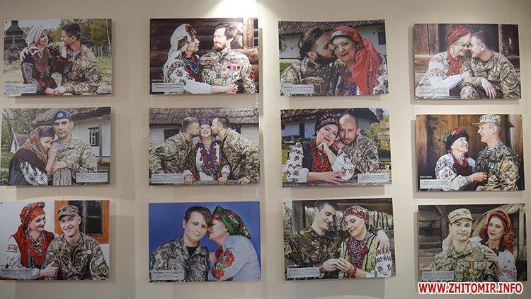 20170708 ifnotforthewar 06 - Фотовиставка про учасників АТО «Якби не війна» відкрилась у житомирському Домі української культури