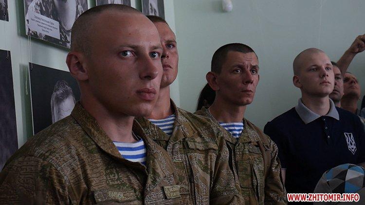 20170708 ifnotforthewar 14 - Фотовиставка про учасників АТО «Якби не війна» відкрилась у житомирському Домі української культури