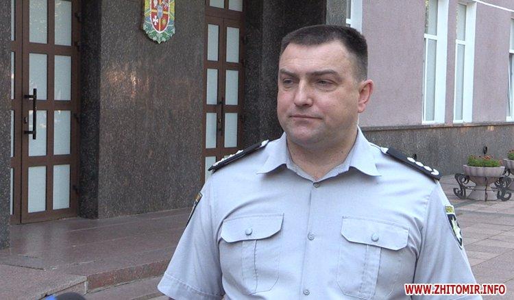 pecenenko zatrimannya 5 - Житомирський КОРД у Києві затримав злочинця, який вистрелив у чоловіка і втік