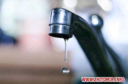 2017 08 11voda thumb 686 454 w440 h290 - Через ремонт засувки на Селецькій частина Житомира знову без води