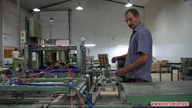 vidvan 02 - Компанія «Вівад 09» у Житомирській області виготовляє дубовий паркет, який підкорив 12 країн світу