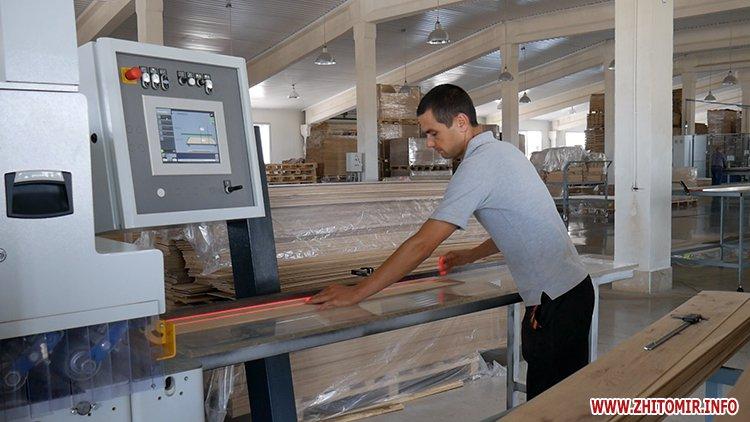 vidvan 10 - Компанія «Вівад 09» у Житомирській області виготовляє дубовий паркет, який підкорив 12 країн світу