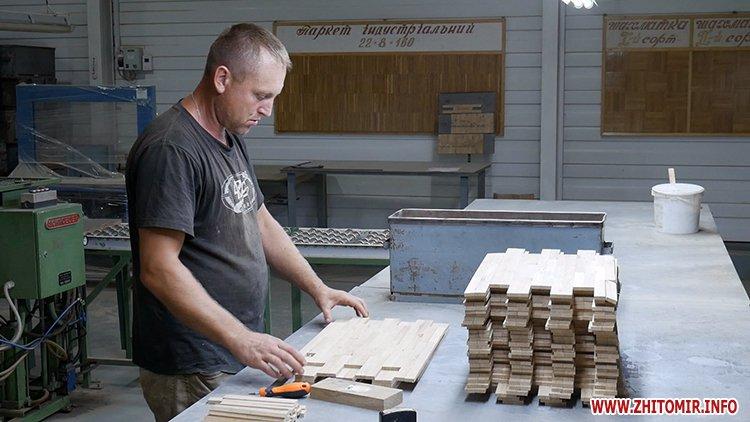 vidvan 12 - Компанія «Вівад 09» у Житомирській області виготовляє дубовий паркет, який підкорив 12 країн світу