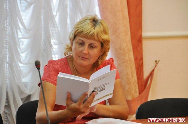 perelik oda 2 - У Житомирській ОДА затвердили перелік книг, які надрукують за 200 тис. грн з обласного бюджету