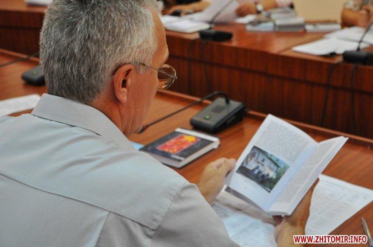 perelik oda 3 - У Житомирській ОДА затвердили перелік книг, які надрукують за 200 тис. грн з обласного бюджету