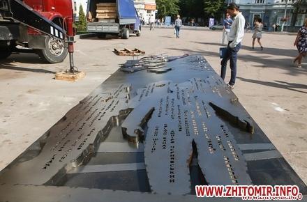 2017 08 15sotNeb 04 w440 h290 - На майдан Корольова в Житомирі привезли 8-метрові конструкції пам'ятника Небесній Сотні