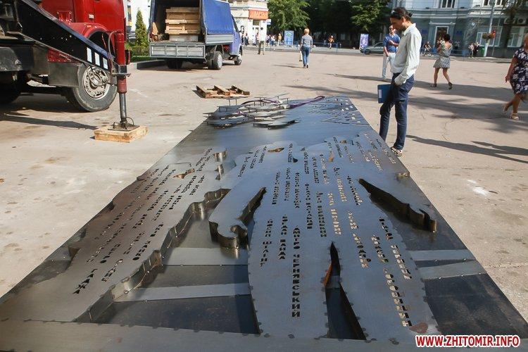 sotNeb 04 - На майдан Корольова в Житомирі привезли 8-метрові конструкції пам'ятника Небесній Сотні