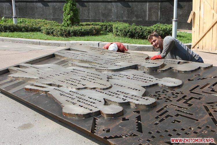 sotNeb 06 - На майдан Корольова в Житомирі привезли 8-метрові конструкції пам'ятника Небесній Сотні