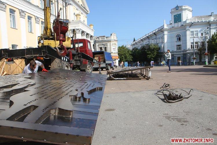 sotNeb 07 - На майдан Корольова в Житомирі привезли 8-метрові конструкції пам'ятника Небесній Сотні