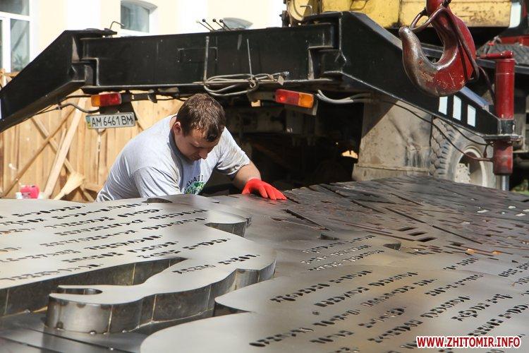sotNeb 08 - На майдан Корольова в Житомирі привезли 8-метрові конструкції пам'ятника Небесній Сотні