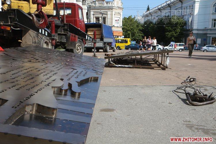 sotNeb 09 - На майдан Корольова в Житомирі привезли 8-метрові конструкції пам'ятника Небесній Сотні
