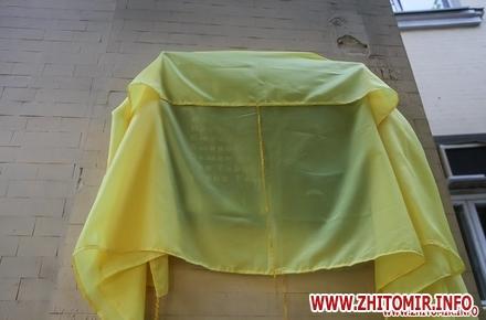 2017 08 17djOsa 01 w440 h290 - Як у Житомирі відкривали дошку Першому Незалежному українському театру