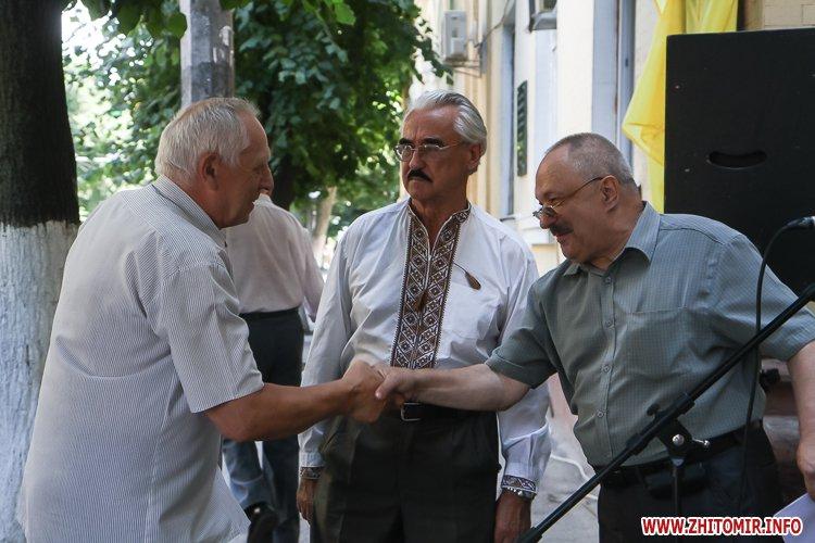 djOsa 02 - Як у Житомирі відкривали дошку Першому Незалежному українському театру