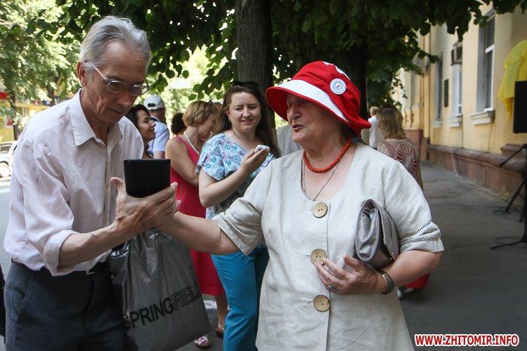 djOsa 04 - Як у Житомирі відкривали дошку Першому Незалежному українському театру