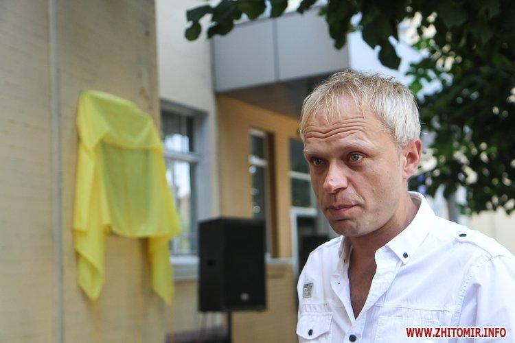 djOsa 07 - Як у Житомирі відкривали дошку Першому Незалежному українському театру