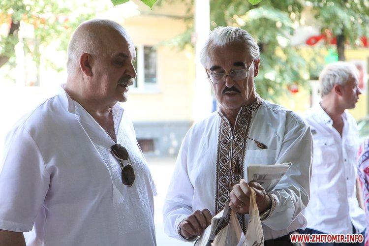 djOsa 10 - Як у Житомирі відкривали дошку Першому Незалежному українському театру