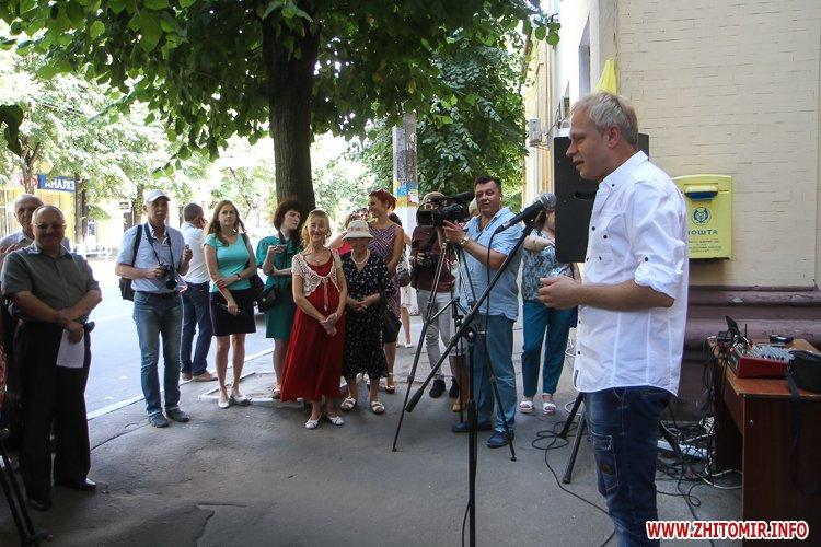 djOsa 12 - Як у Житомирі відкривали дошку Першому Незалежному українському театру