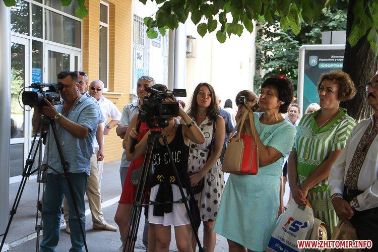 djOsa 14 - Як у Житомирі відкривали дошку Першому Незалежному українському театру