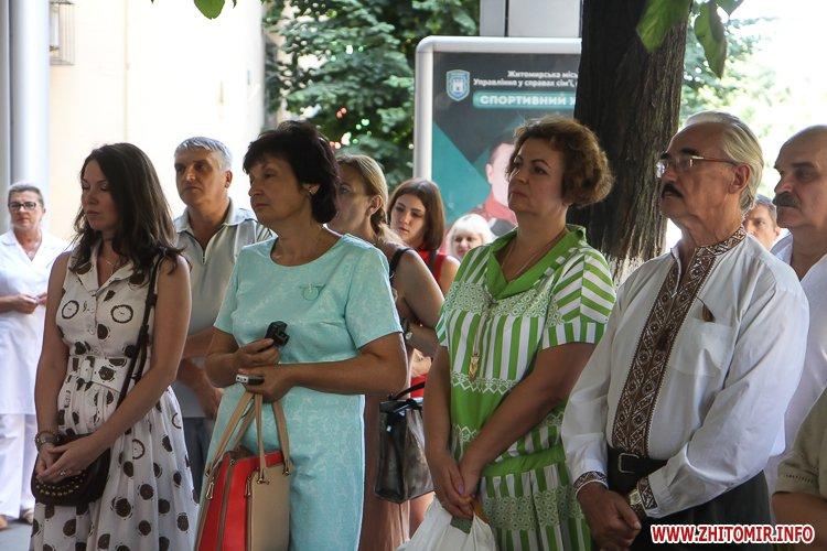 djOsa 15 - Як у Житомирі відкривали дошку Першому Незалежному українському театру
