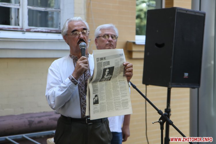 djOsa 16 - Як у Житомирі відкривали дошку Першому Незалежному українському театру