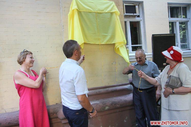 djOsa 17 - Як у Житомирі відкривали дошку Першому Незалежному українському театру