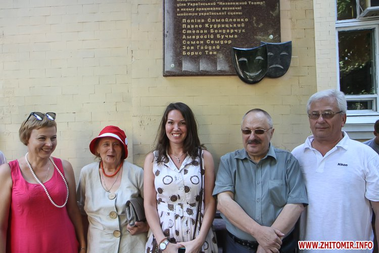 djOsa 21 - Як у Житомирі відкривали дошку Першому Незалежному українському театру