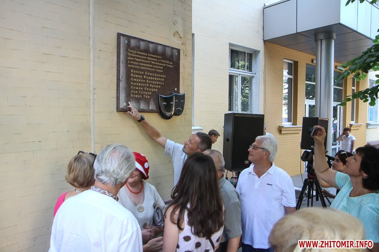 djOsa 22 - Як у Житомирі відкривали дошку Першому Незалежному українському театру