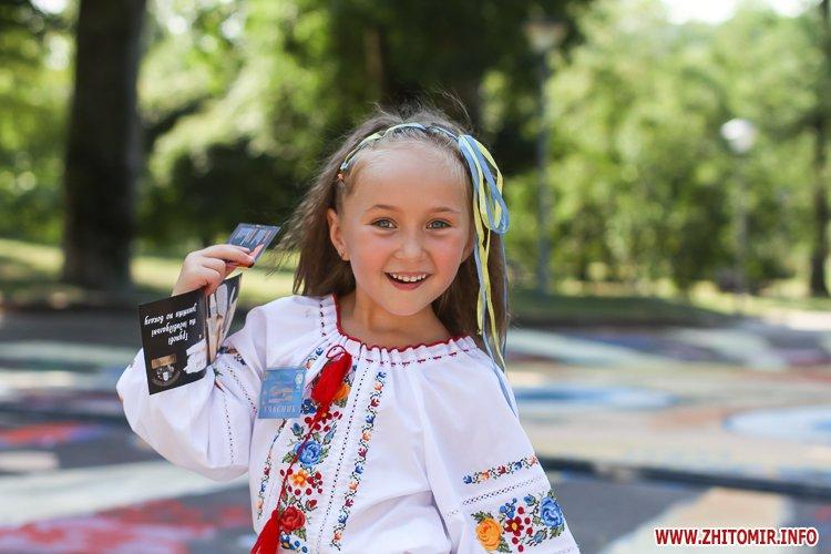 nqnwne 01 - Перший день фестивалю «Пісенний Спас» у житомирському парку культури. Фоторепортаж