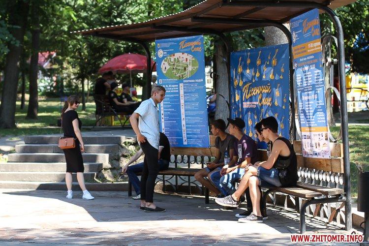 nqnwne 04 - Перший день фестивалю «Пісенний Спас» у житомирському парку культури. Фоторепортаж