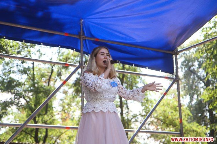 nqnwne 11 - Перший день фестивалю «Пісенний Спас» у житомирському парку культури. Фоторепортаж