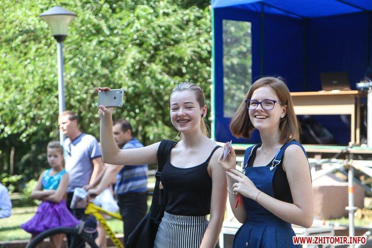 nqnwne 12 - Перший день фестивалю «Пісенний Спас» у житомирському парку культури. Фоторепортаж