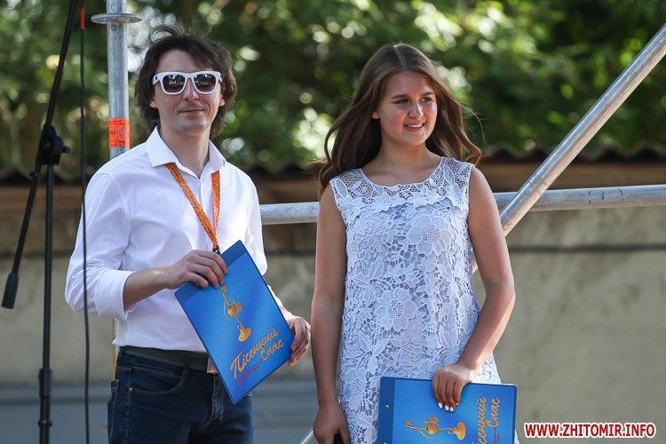 nqnwne 14 - Перший день фестивалю «Пісенний Спас» у житомирському парку культури. Фоторепортаж