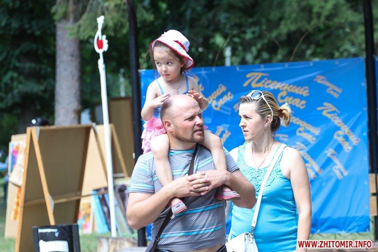 nqnwne 18 - Перший день фестивалю «Пісенний Спас» у житомирському парку культури. Фоторепортаж
