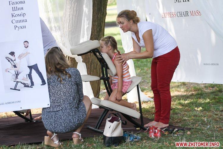 nqnwne 22 - Перший день фестивалю «Пісенний Спас» у житомирському парку культури. Фоторепортаж