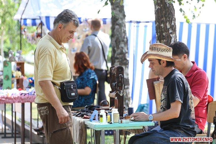 nqnwne 24 - Перший день фестивалю «Пісенний Спас» у житомирському парку культури. Фоторепортаж
