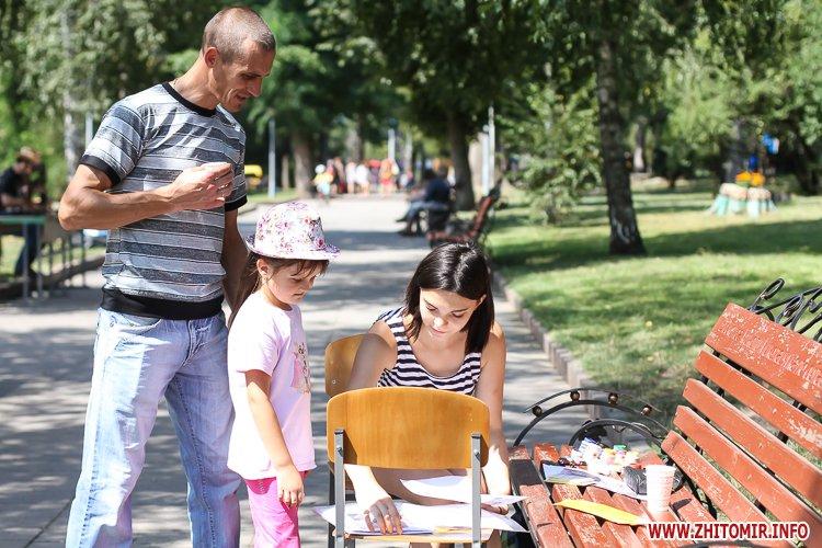 nqnwne 27 - Перший день фестивалю «Пісенний Спас» у житомирському парку культури. Фоторепортаж