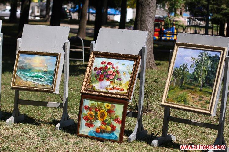 nqnwne 29 - Перший день фестивалю «Пісенний Спас» у житомирському парку культури. Фоторепортаж