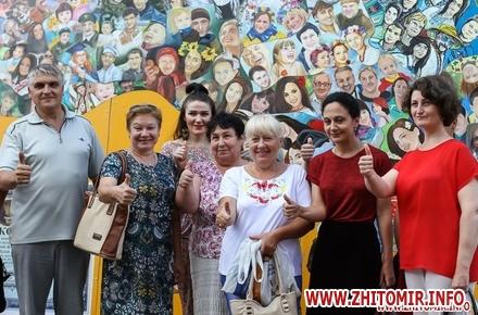 2017 08 17kniga miry 21 w440 h290 - На майдан Корольова у Житомирі привезли Картину Миру, яку малювали 10 тисяч українців