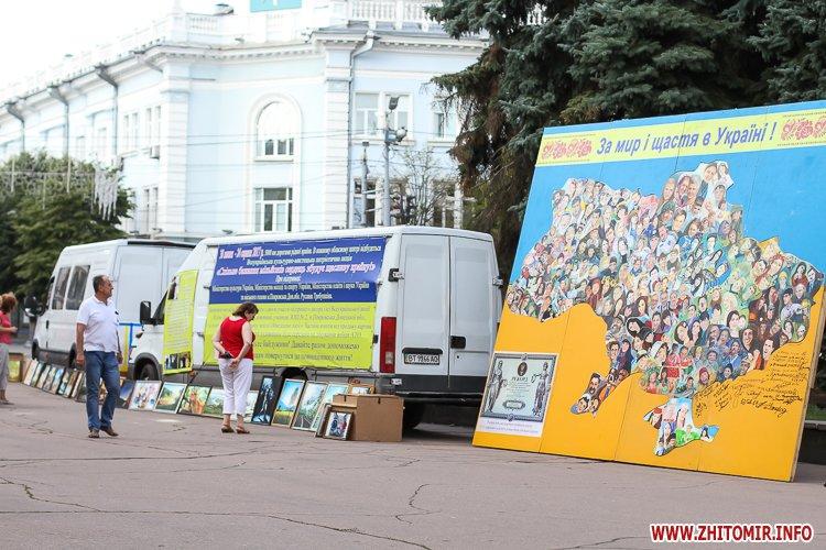 kniga miry 02 - На майдан Корольова у Житомирі привезли Картину Миру, яку малювали 10 тисяч українців