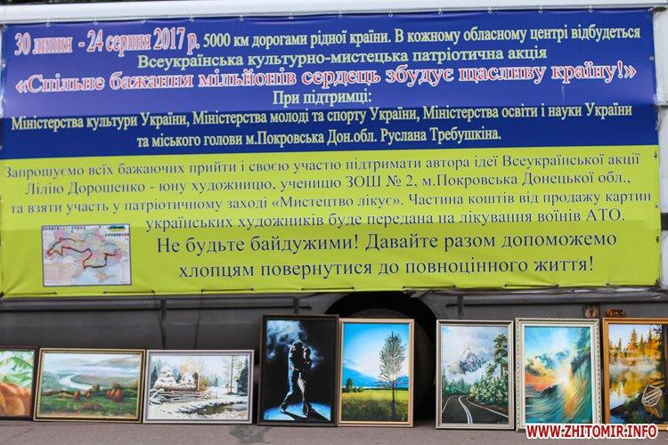 kniga miry 05 - На майдан Корольова у Житомирі привезли Картину Миру, яку малювали 10 тисяч українців